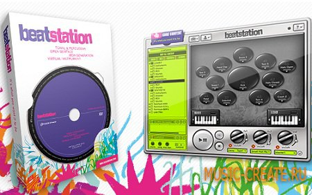 Beatstation Core Content Library от Toontrack Music - библиотека звуков для Beatstation