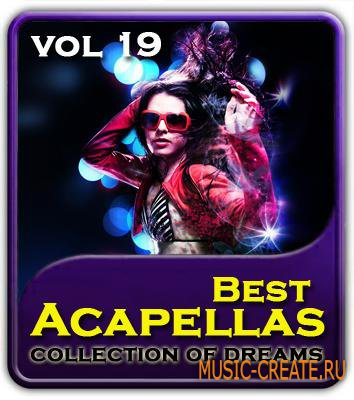 Best Acapellas vol 19 - акапеллы