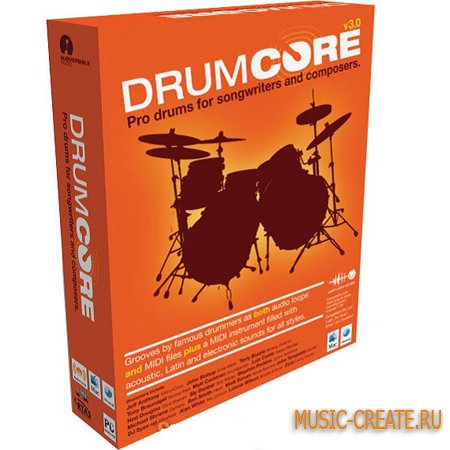 DrumCore 3 BEAT от Sonoma Wire Works - виртуальная барабанная установка