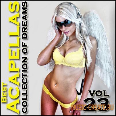 Best Acapellas vol 23 - акапеллы MP3