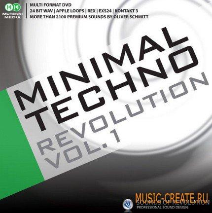 Minimal Techno Revolution Vol. 1 от Mutekki Media - сэмплы Minimal Techno