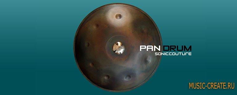 Pan Drum от SonicCouture - уникальный ударный инструмент