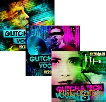 Glitch & Tech Vocals 1, 2 & 3 от Hy2rogen / Sounds to Sample - вокальные сэмплы (WAV)