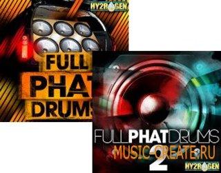 Full Phat Drums 1 & 2 от Hy2rogen / Sounds To Sample - сэмплы ударных (WAV)