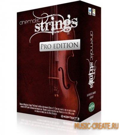 Pro Edition Lite от Cinematic Strings - библиотека струнных инструментов (KONTAKT)