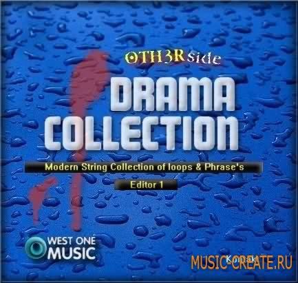 Drama Strings Editors 1 от West One Music - библиотека струнных инструментов (KONTAKT)