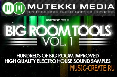 Mutekki Media - Big Room Tools Vol 1 (Multiformat) - сэмплы House, Progressive House, Electro House
