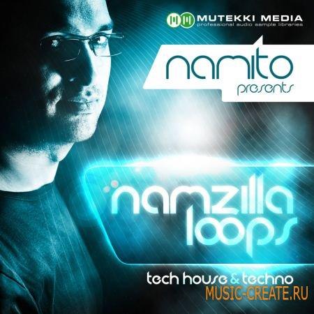 Namzilla Loops от Mutekki Media - сэмплы House (WAV)