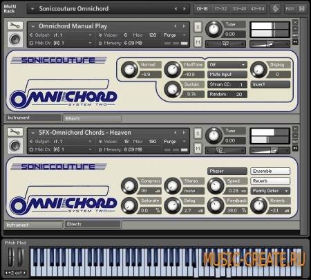 Omnichord от SonicCouture - виртуальный Omnichord  (KONTAKT EXS24)