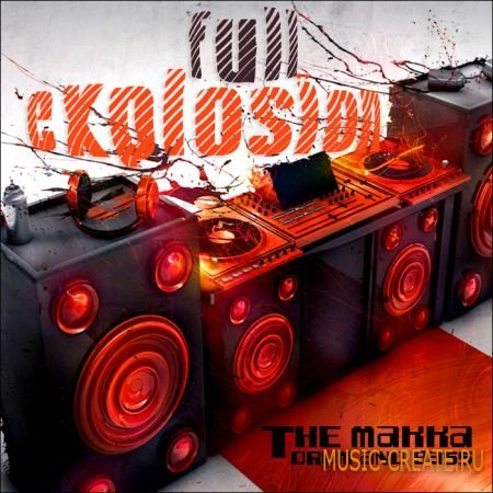 Drum and Bass full explosion от The Makka - сэмплы Drum & Bass, Jungle, Breakbeat, hip-hop (WAV)