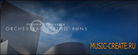 Orchestral Strings Run от ORCHESTRAL TOOLS - библиотека звуков оркестровых струнных инструментов (KONTAKT SCD / TEAM AudioP2P)