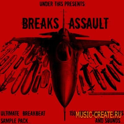 Under This - Breaks Assault (WAV) - сэмплы Breaks, Dub-Step, Nu-Jungle