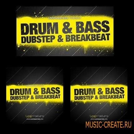 Loopmasters - Drum & Bass Dubstep and Breakbeat (Rex2) - сэмплы  Drum and Bass, Dubstep, Breaks