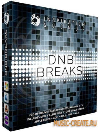 Inspiration Sounds - DNB Breaks (WAV REX AIFF MIDI) - сэмплы Drum and Bass, Jungle, Breaks