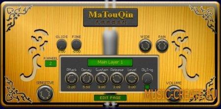 Kong Audio - MaTouQin VSTi v1.12 (ASSiGN) - монгольский струнный смычковый музыкальный инструмент