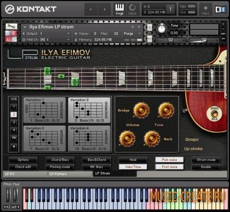 Ilya Efimov - LP Guitar LP Strum (KONTAKT) - библиотека гитары