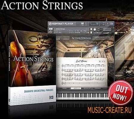 Native Instruments - Action Strings (KONTAKT) - библиотека оркестровых струнных