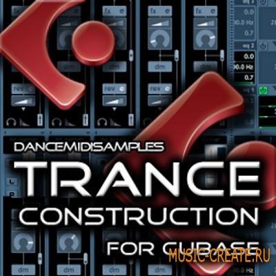 DMS Trance Construction Vol 2 For Cubase - Cubase проекты
