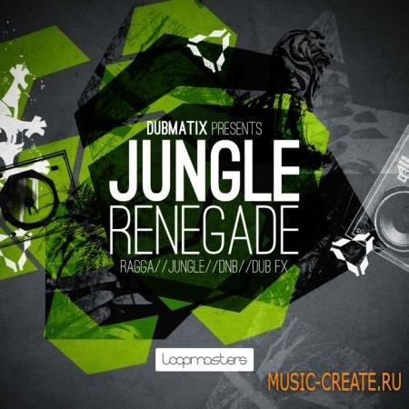 Loopmasters - Dubmatix: Jungle Renegade (MULTiFORMAT) - сэмплы Drum And Bass, Reggae, Dub