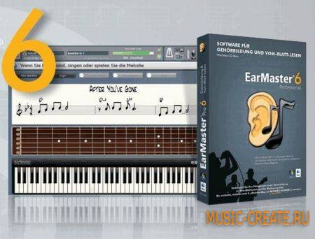 EarMaster Pro 6.0.0.630PW Multilingual Portable - программа для развития музыкального слуха