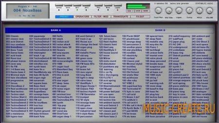 Synthblitz Audio - Deep One v1.0.4 (Team R2R) - синтезатор