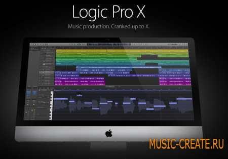 Logic Pro от Apple - секвенсор