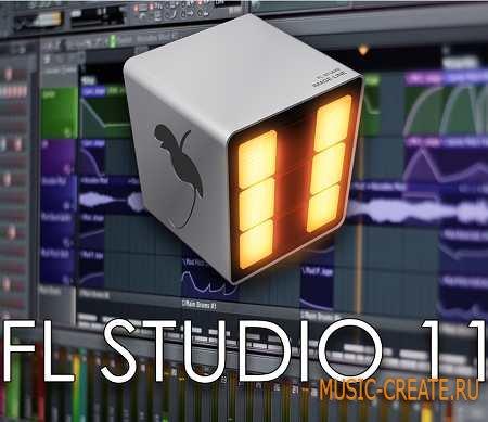 Image-Line - FL Studio Producer Edition 11.1.1 (Team R2R) - виртуальная студия