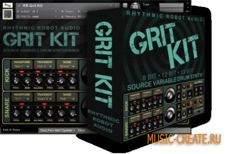 Rhythmic Robot - Grit Kit (KONTAKT) - аналоговый драм синтезатор