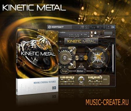 Native Instruments - KINETIC METAL (KONTAKT) - библиотека звуков металлических инструментов