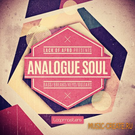 Loopmasters - LACK OF AFRO - Analogue Soul (MULTiFORMAT) - сэмплы Funk, Soul, Breaks