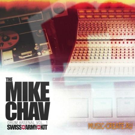 Drum Broker - Mike Chav Drum Arsenal (WAV) - драм сэмплы