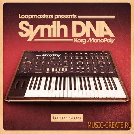 Loopmasters - DNA Synths Korg MonoPoly (MULTiFORMAT) - сэмплы синтезаторов