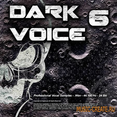 Giga Loops - Dark Voice 6 (WAV) - сэмплы вокала