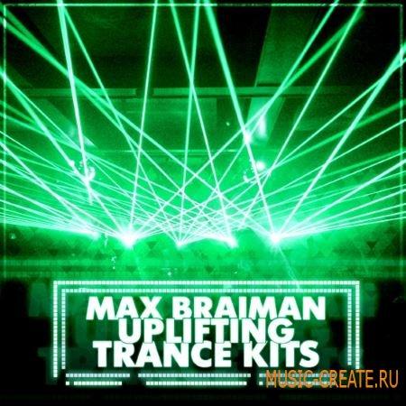 Trance Euphoria Max Braiman Uplifting Trance Kits (WAV MiDi FLP SPF) - сэмплы Uplifting Trance