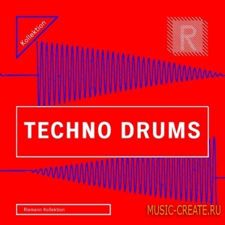 Riemann Kollektion - Riemann Techno Drums 1 (WAV) - сэмплы ударных