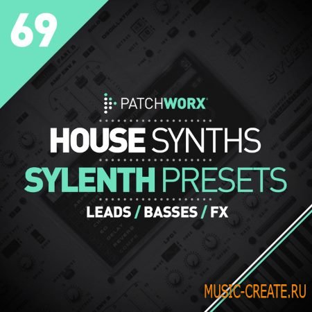 Loopmasters - PatchWorx 69: House Synths For SYLENTH1 (WAV MIDI FXB FXP) - сэмплы синтезаторов