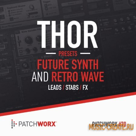 Loopmasters - Patchworx 70: Future Synth and Retro (MULTiFORMAT) - сэмплы синтезаторов