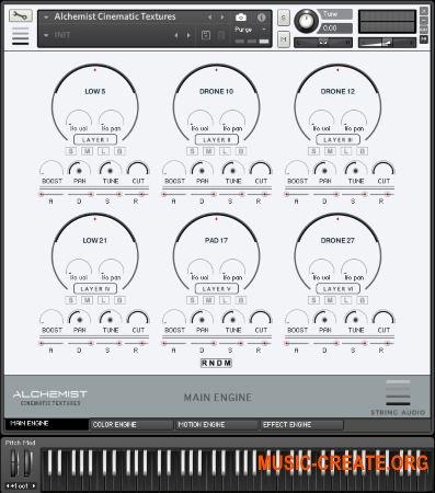 String Audio Alchemist Cinematic Textures (KONTAKT) - кинематографические звуки