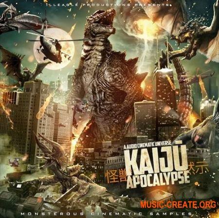 Illeagle Productions Kaiju Apocalypse (WAV) - кинематографические сэмплы