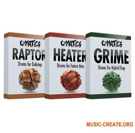 Cymatics Pro Drum Bundle (WAV) - сэмплы ударных