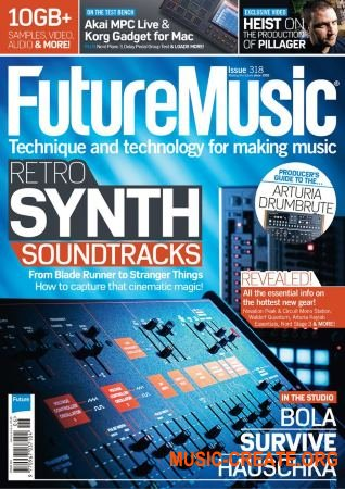Future Music - June 2017 (PDF)