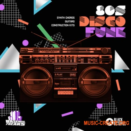 Black Octopus Sound 80s Disco Funk (WAV) - сэмплы Funk
