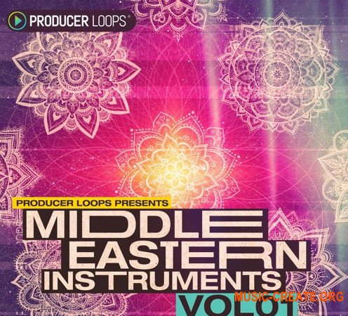 Producer Loops Middle Eastern Instruments (WAV) - сэмплы ближневосточных инструментов