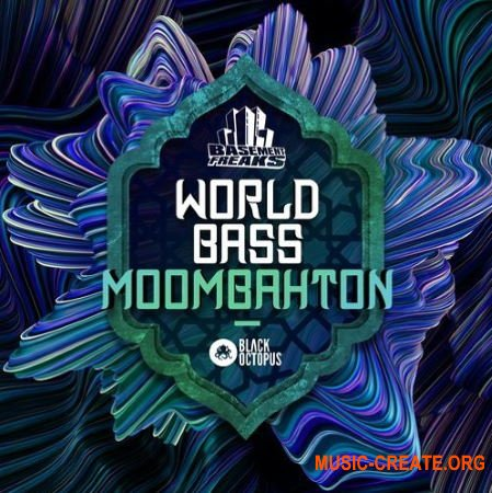 Black Octopus Sound World Bass Moombahton by Basement Freaks (WAV) - сэмплы Moombhahton