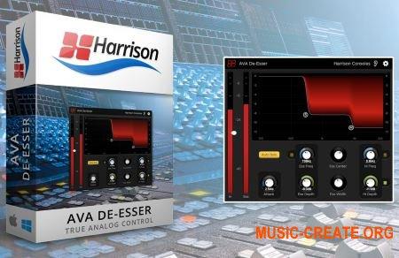 Harrison AVA De-Esser v2.0.1 (Team R2R) - плагин де-эссер