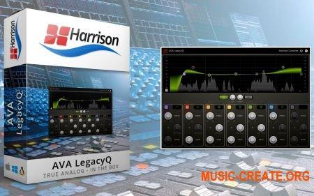 Harrison AVA LegacyQ v2.1.0 (Team R2R) - плагин эквалайзер