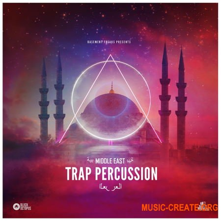 Black Octopus Sound Basement Freaks Middle East Trap Percussion (WAV) - сэмплы Trap, Hip Hop