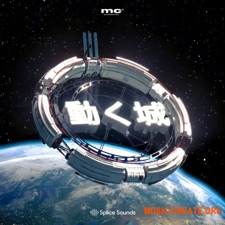 Splice Moving Castle Sample Pack (WAV) - сэмплы Future Bass