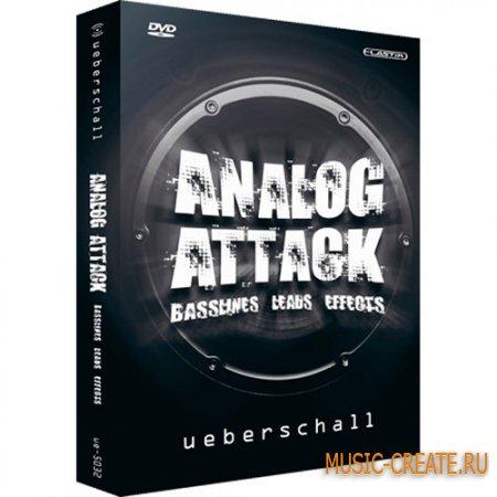 Analog Attack VSTi DXi от Ueberschal - сэмплы для Electronic