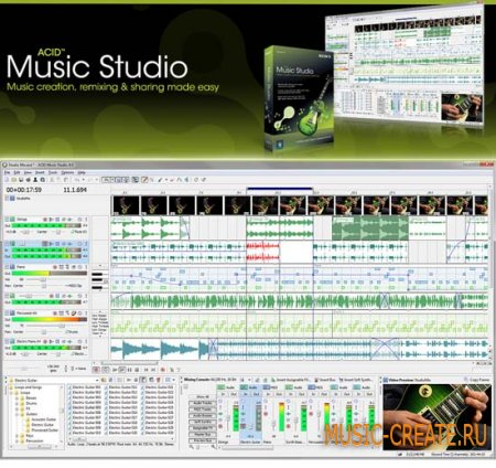 Sony - Acid Music Studio v10.0 Build 108 (Incl.Keygen) - секвенсор / мультитрек